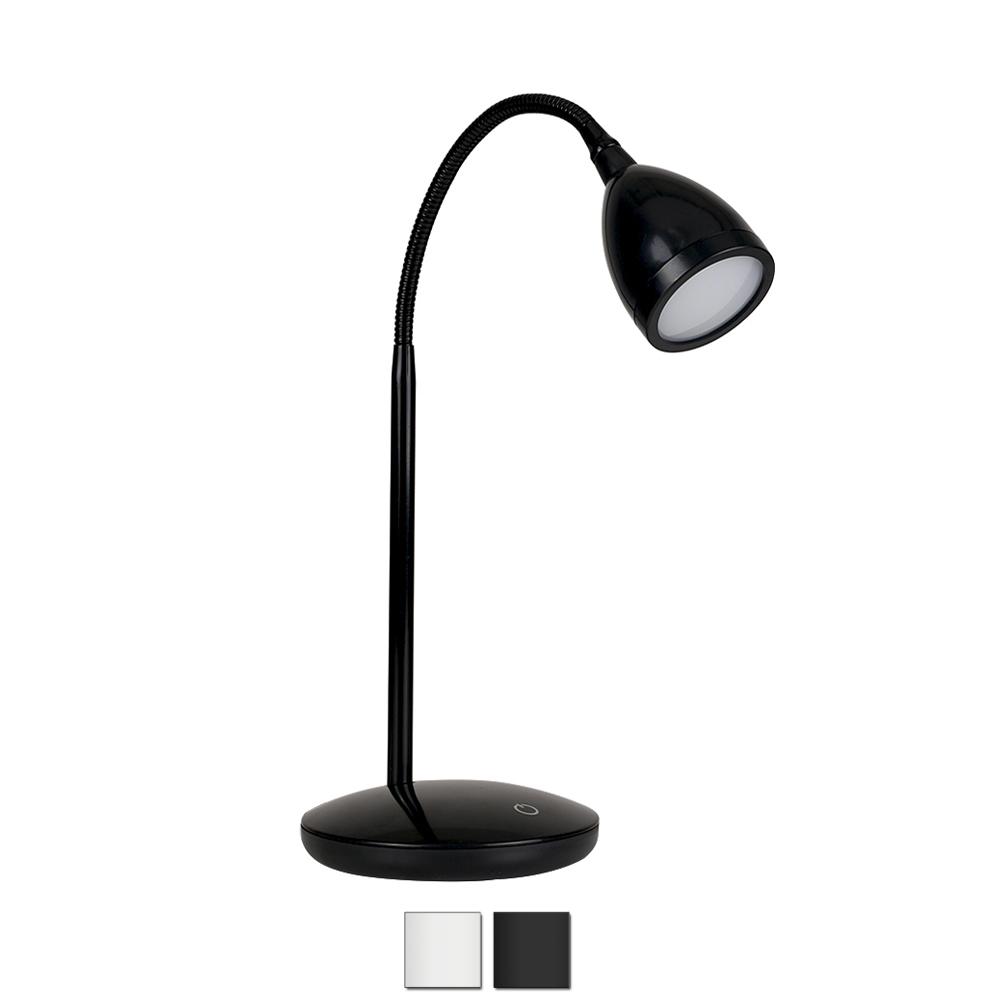 3 Setting Dimmer Adjustable Reading Bedside Table Desk Lamp
