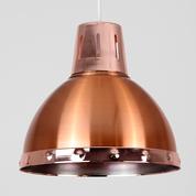 Portishead Copper Ceiling Pendant Shade